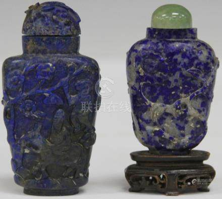 LOT OF (2) CHINESE CARVED LAPIS SNUFF BOTTLES