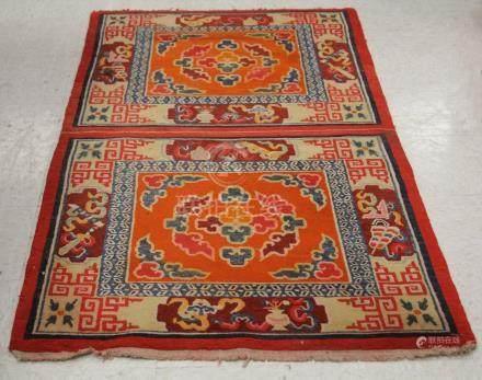 VINTAGE TIBETAN WOVEN CARPET