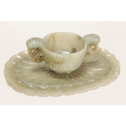 Fine Petit Chinese Twin Handled Jade Cup and