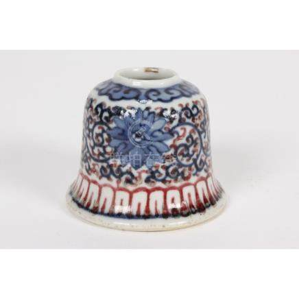 Chinese Qing Dynasty Porcelain Water Pot,