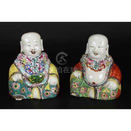 Pair of Chinese Qing Dynasty Exportware Figures,
