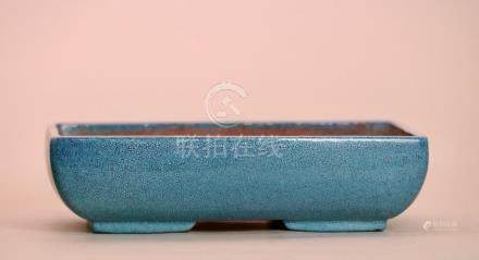Chinese Robin Eggs Blue Yixin Planter
