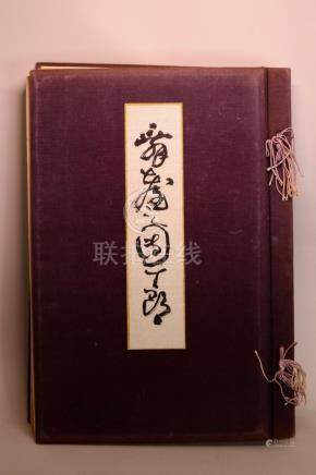Large Japanese Book for Samurai Theater History