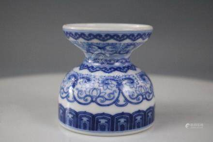 Qingyitang Mark, A Blue And White Water Pot