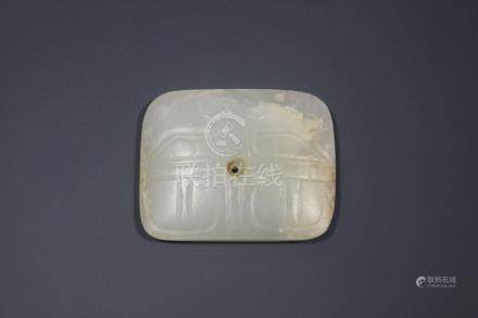 A Hetian White Jade ' Animal Mask'  Pendant