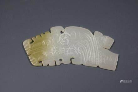 A Hetian White Jade Bird-Form Pendant