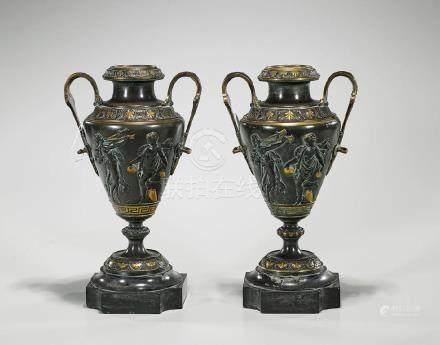 Pair Continental Bronze Urns