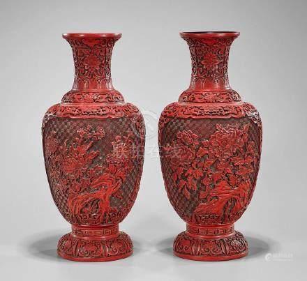 Pair Qianlong-Style Cinnabar-Like Vases