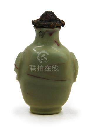 KEEP IN HOUSE A BEIJING GLASS SNUFF BOTTLE,QING
