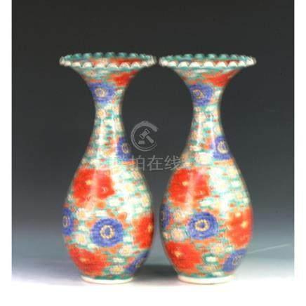 Pair Of Kutani Japanese Vases