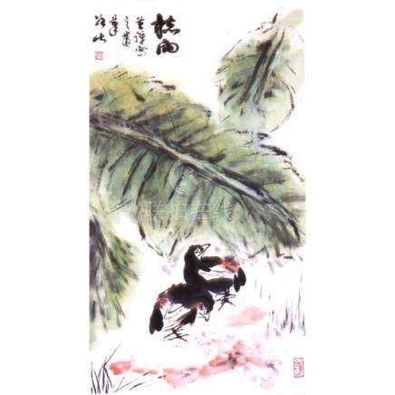 Scroll Painting Of Birds Under A Banana Tree