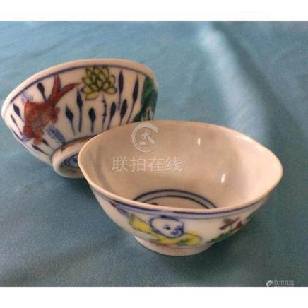Miniture Cup Of Dou Cai Wine Bowls