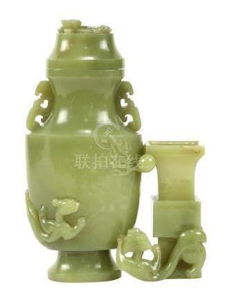 Chinese Yellow Jade Double Vase