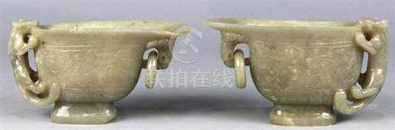 Chinese Jade Libation Cups
