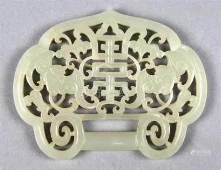 Chinese Ruyi Head Jade Pendant