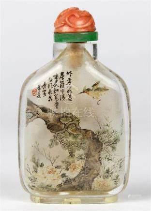 Chinese Inside Painted Rock Crystal Snuff Bottle, Zhou Leyua