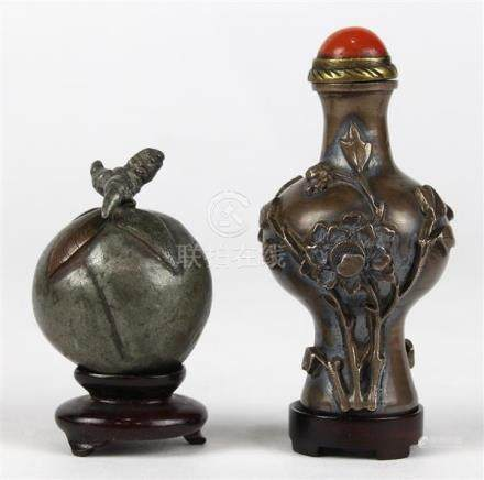 Chinese Silver/Pewter Snuff Bottles
