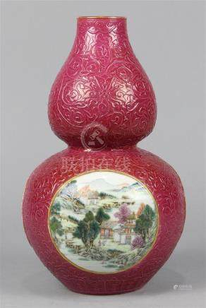 Chinese Pink Double Gourd Vase, Landscape