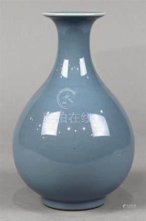 Chinese Blue Porcelain Vase, Yuhuchunping