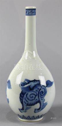 Chinese Blue and White Porcelain Vase, Beasts