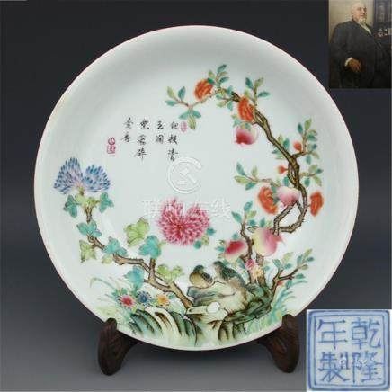 Qing Emperor Qianlong red pastel flowers and birds plate