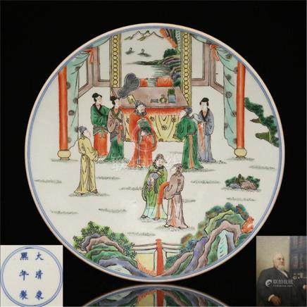 Qing Kangxi multicolored characters story plate