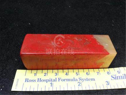 Pair of Chinese chicken blood stone Seal