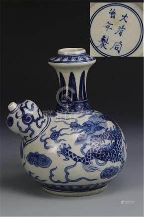 """""""Chinese blue and white kendi water vase"""""""" mark on base. Hei"""