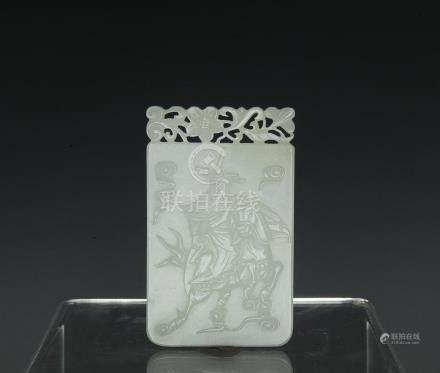 CHINESE CARVED WHITE JADE PLAQUE, 20TH CENTURY