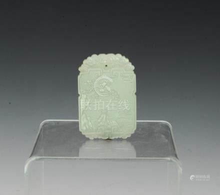 CHINESE WHITE JADE PLAQUE W/ SCHOLAR, 19TH C.