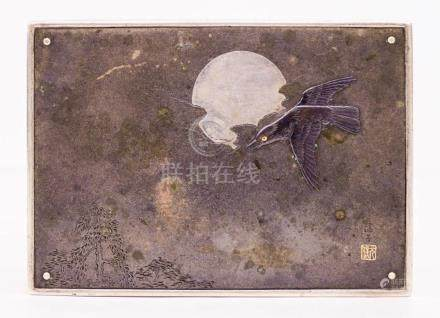 Fine Japanese Silver Mixed Metals Crow Box 1.75''x5.5''x4''.