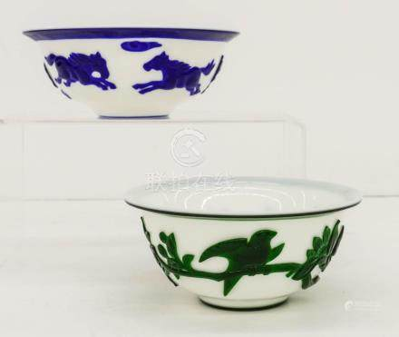 Pair Chinese Peking Glass Carved Bowls. Includes a case blue