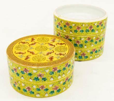 Fine Chinese Guangxu Famille Jaune Stacking Box 6''x5''. A p