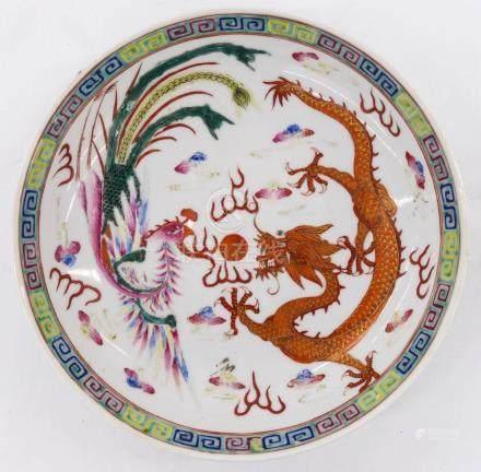 Chinese Tongzhi Dragon & Phoenix Porcelain Dish 7.25''x1.5''
