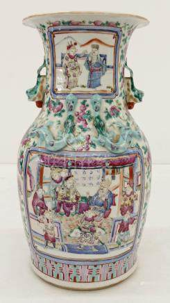 Chinese Famille Rose Warrior Porcelain Vase 14''x7.5''. Poly