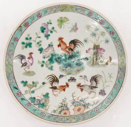 Chinese Rooster Famille Rose Porcelain Charger 11.5''x2''. P