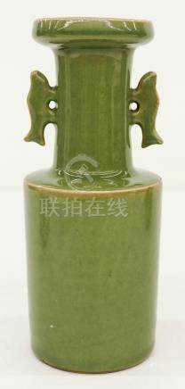 Chinese Celadon Mallet Form Porcelain Vase 8.75''x3.75''. A