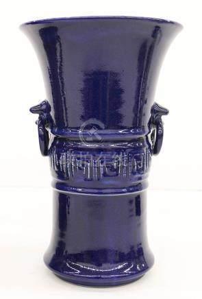 Chinese Blue Monochrome Handled Porcelain Vase 11.5''x7.5''.