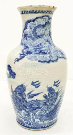 Unusual Chinese Twin Carp Blue & White Porcelain Large Vase