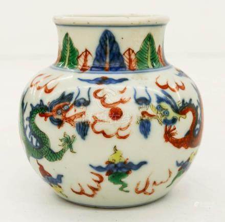 Chinese Jiajing Wucai Porcelain Dragon Jarlet 3.25''x3.25''.