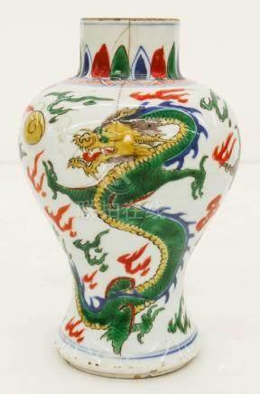 Chinese Wucai Dragon & Phoenix Porcelain Vase 7''x4.25''. A