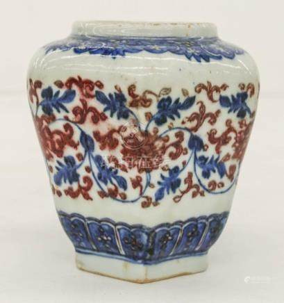 Chinese Copper Red & Blue Porcelain Jarlet 4''x3.75''. A min