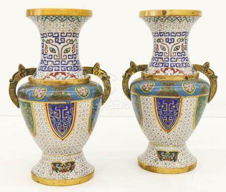 Pair Chinese Archaic Cloisonne Handled Vases 12''x7.5'' Each