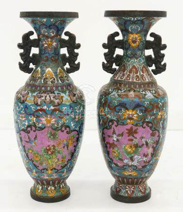 Pair Chinese Cloisonne Handled Copper Vases 12''x4.5'' Each.