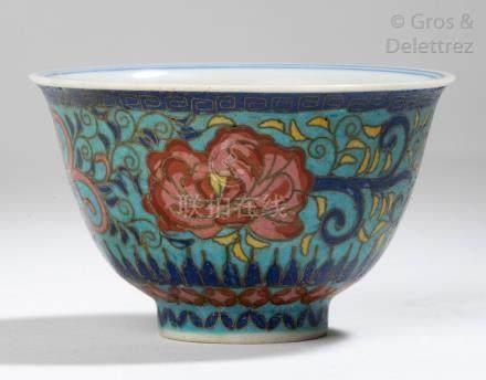 Chine, période République Sorbet en émaux cloisonnés sur porcelaine, à décor po