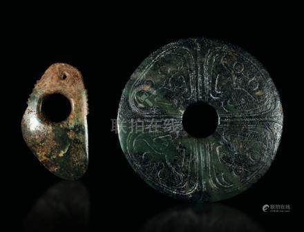 Two jade objects, China, prob. Han Dynasty