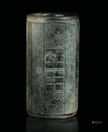 A Cong jade vase, China, Han Dynasty
