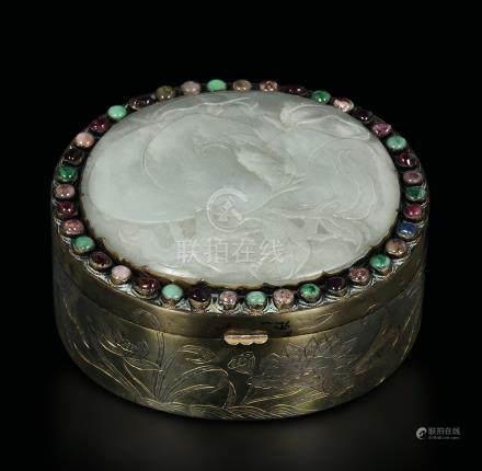 A silver box, China, 19th century