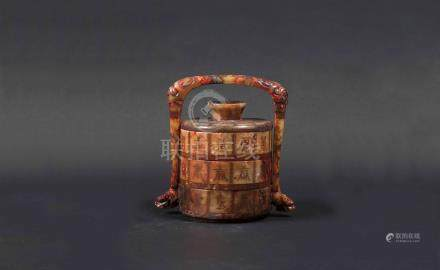 A soapstone food box with inscriptions, China, 20th century