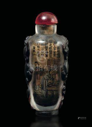 A glass snuff bottle, China, 1900s